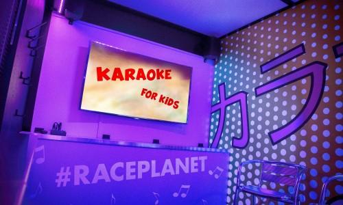 Kinderkaraoke voor kinderen bij Jimmy's Speelparadijs in Amsterdam.